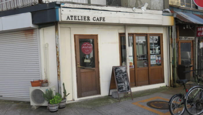 Cake&Coffee Atelier Cafe(ケーキ&コーヒー アトリエカフェ)