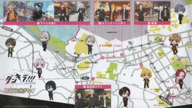 出典:ダンキラ!!!横須賀お散歩マップ編パンフレット