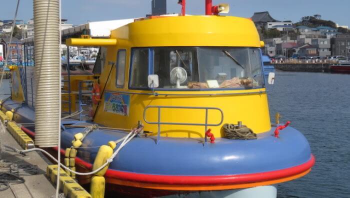 水中観測船にじいろさかな号