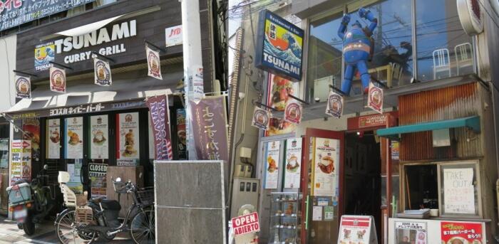 レストラン TSUNAMI