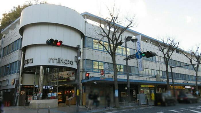 三笠ビル商店街