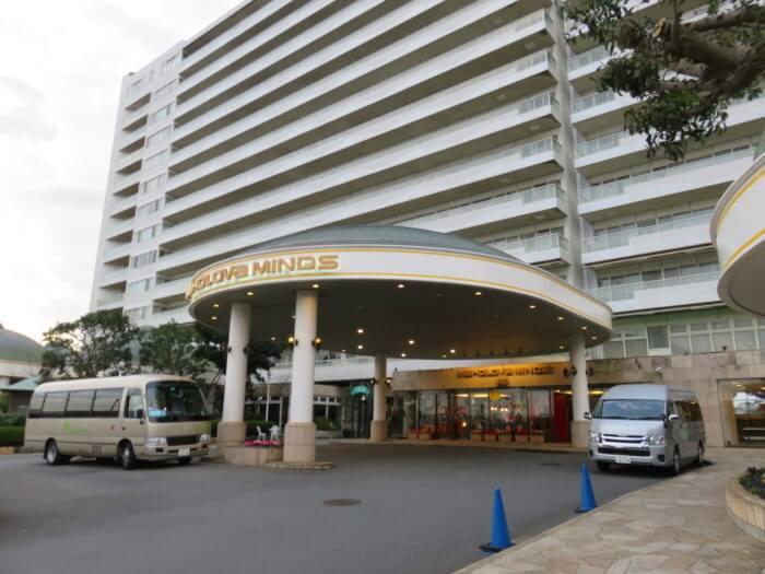 オーシャンリゾートホテル マホロバ・マインズ三浦