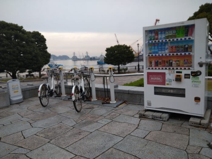 HELLO CYCLING
